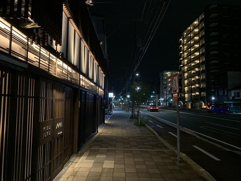 壬生宿 MIBU-JUKU 七条梅小路 【ペット不可】【GOTOトラベルは期間中のみ対象】