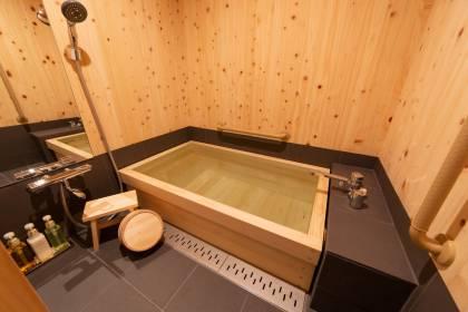 甲子かし(檜風呂)