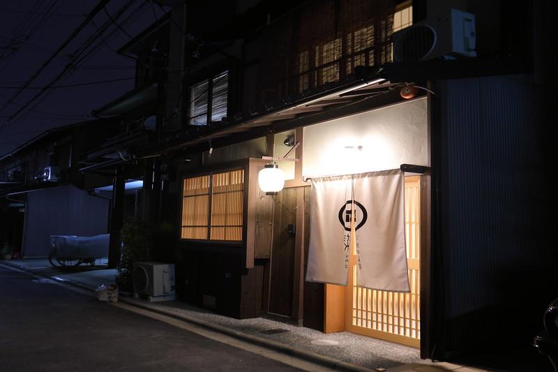Дом с японской традиционной печью SEN на Шичиджё-Ханабатаке (dog-friendly)