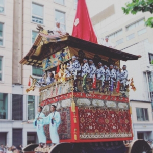 過去分 祇園祭