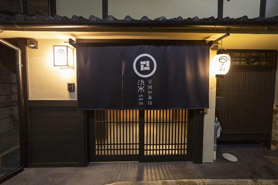 祝!!平安高校甲子園出場!!