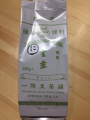 過去分 お茶のご紹介✨✨