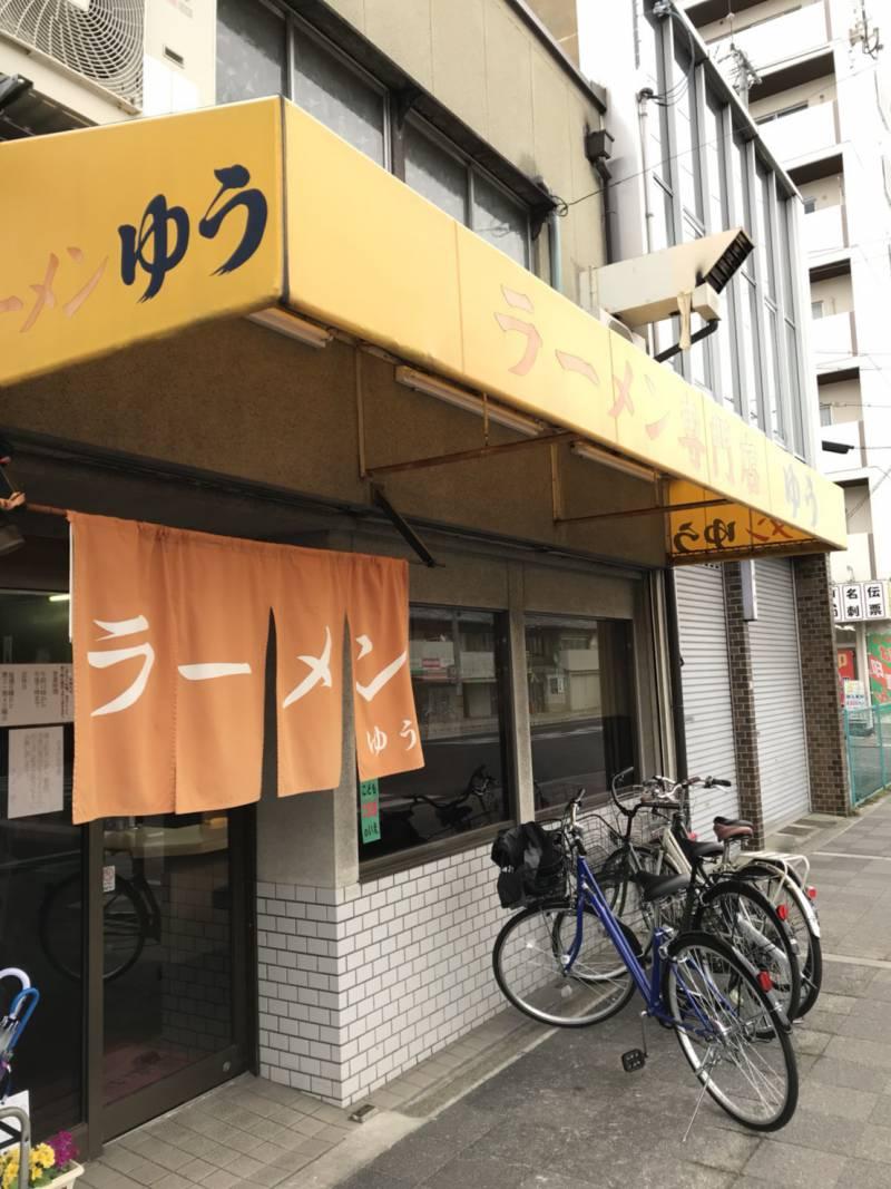 七条のおすすめ飲食店 part2