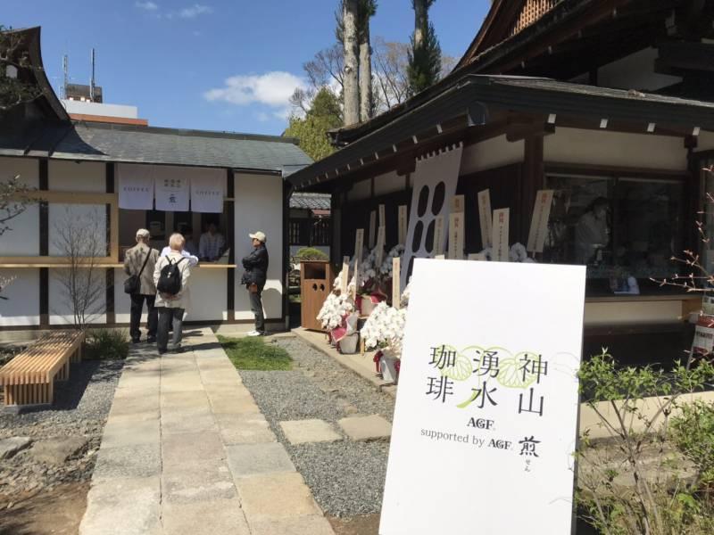 上賀茂神社内にできたカフェとは!?
