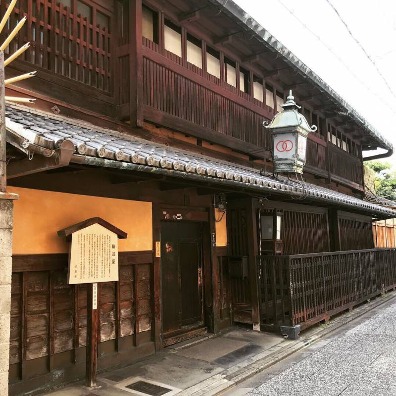 立志社の町家に宿泊して楽しむ新選組の京都 Part3