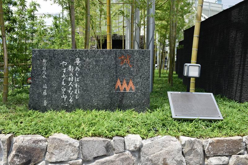 立志社の町家に宿泊して楽しむ新選組の京都 Part11
