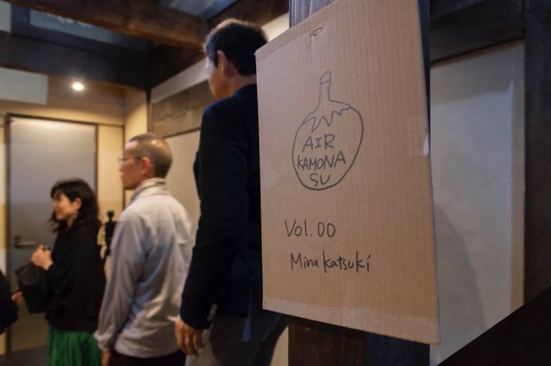 「Artist-in-Residence賀茂なす」が11月16日にオープンしました