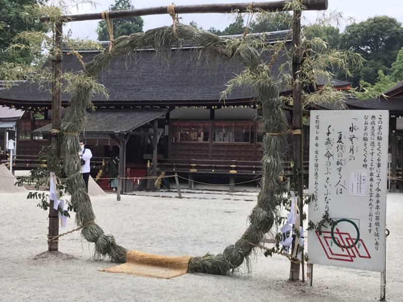 【京都市一軒貸切|町屋ホテル】京都のイベントをご紹介します。