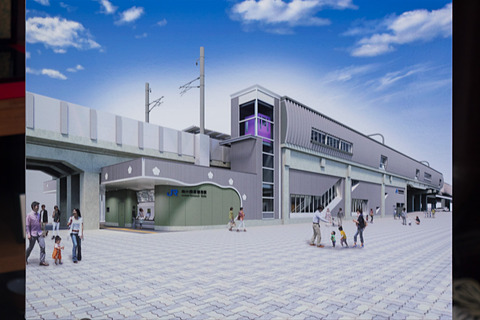 New Station Near MIBU-JUKU