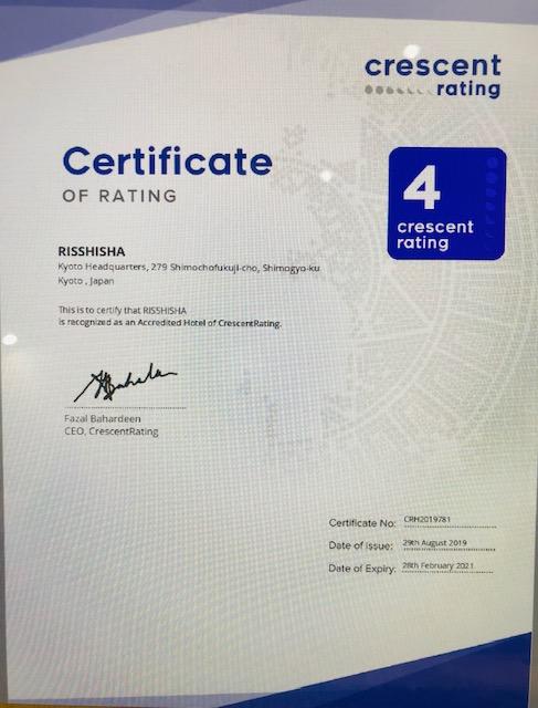 Muslim Friendly Certificate