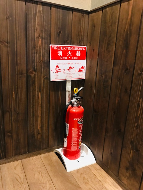 2F Fire Extinguisher