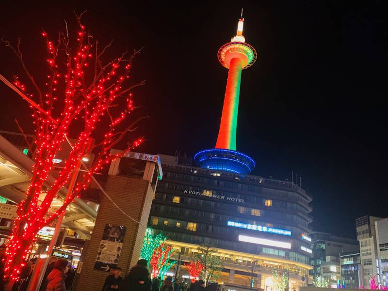 Kyoto Tower (Eve Colour)