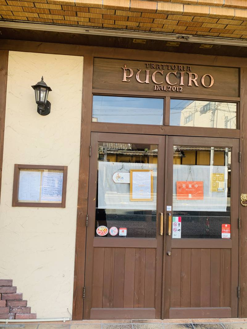 Recommended restaurant at Gojo area [TRATTORIA PUCCIRO, part 1]