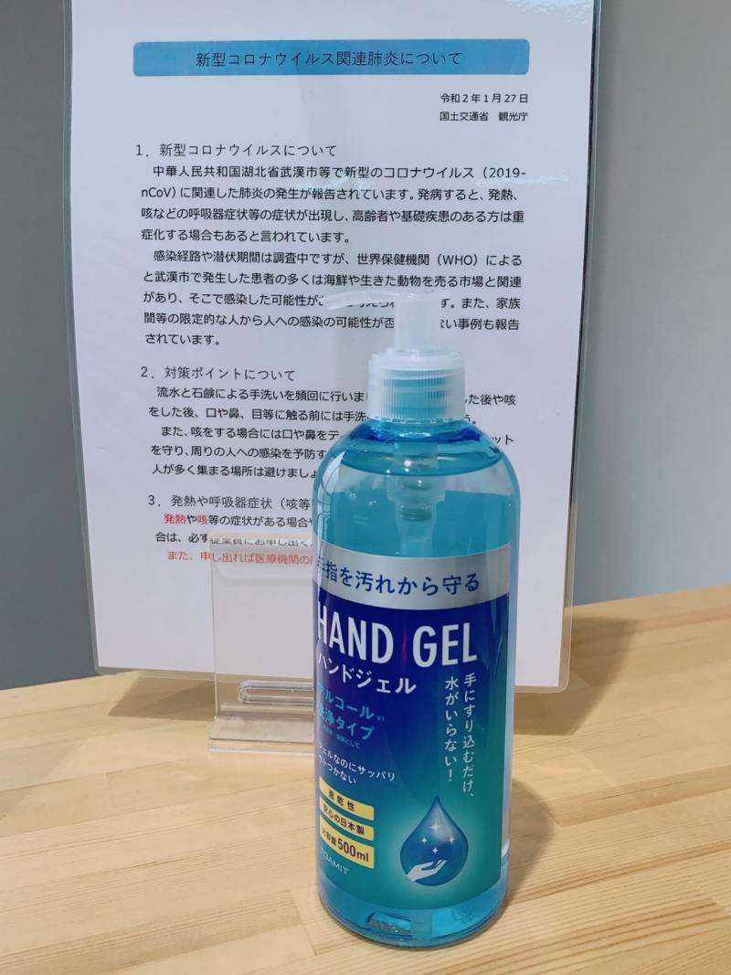New Hand Sanitizer!