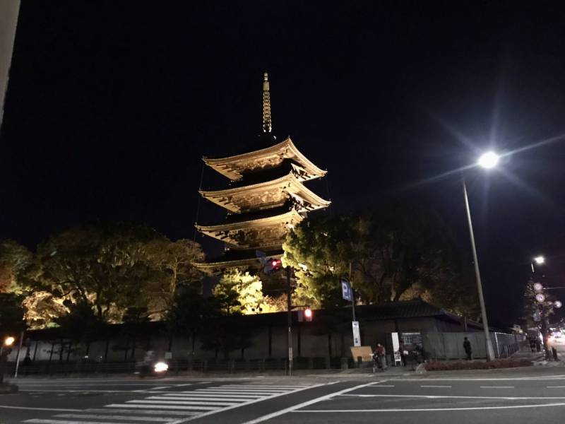 Toji Temple Illumination