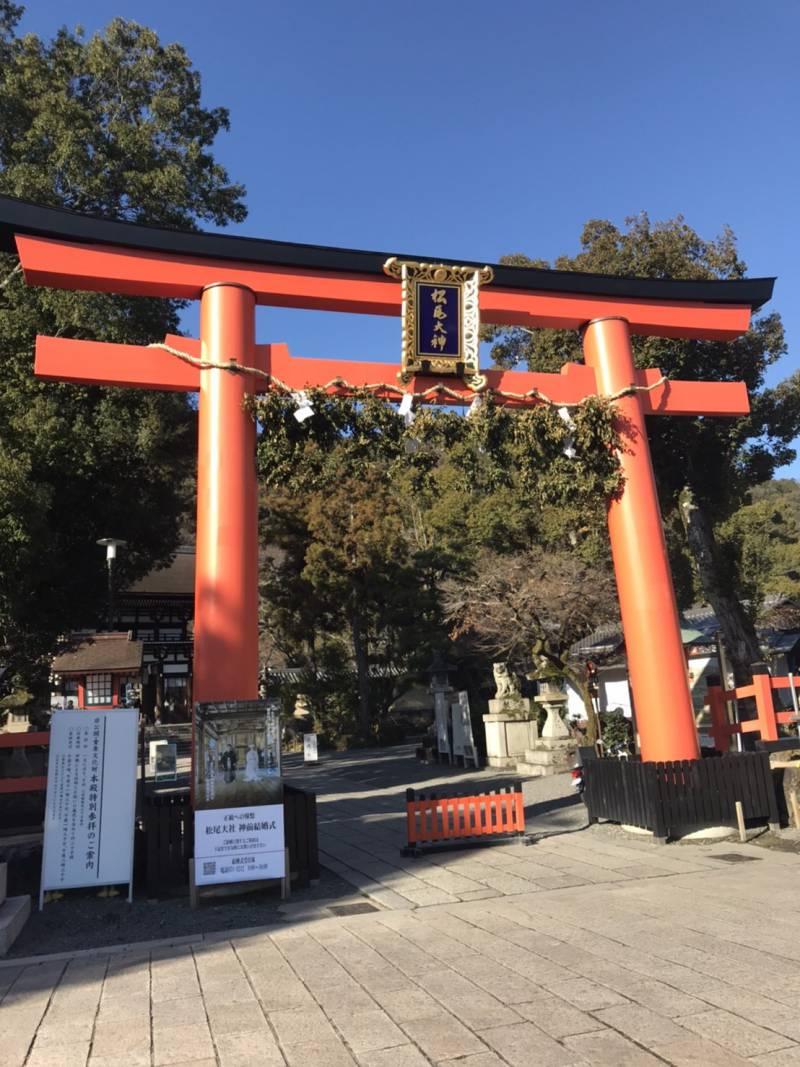 Went to MATSUO Shrine