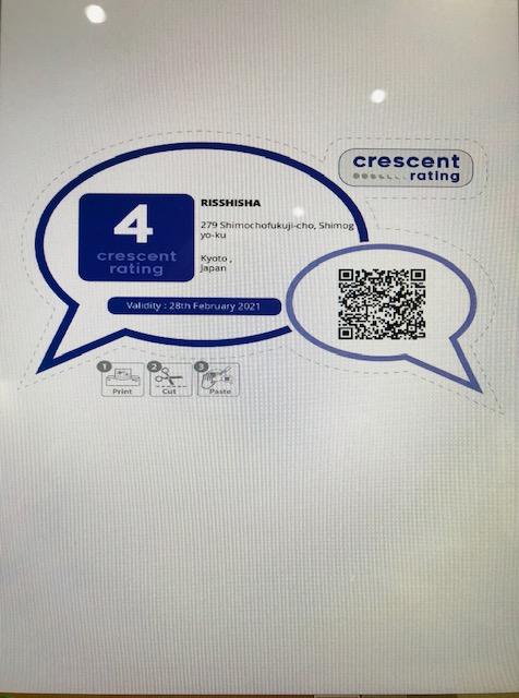 QR code Access
