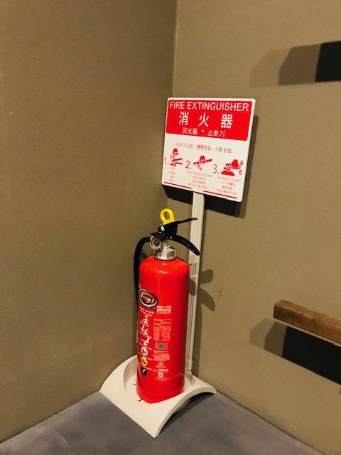 1F Fire Extinguisher