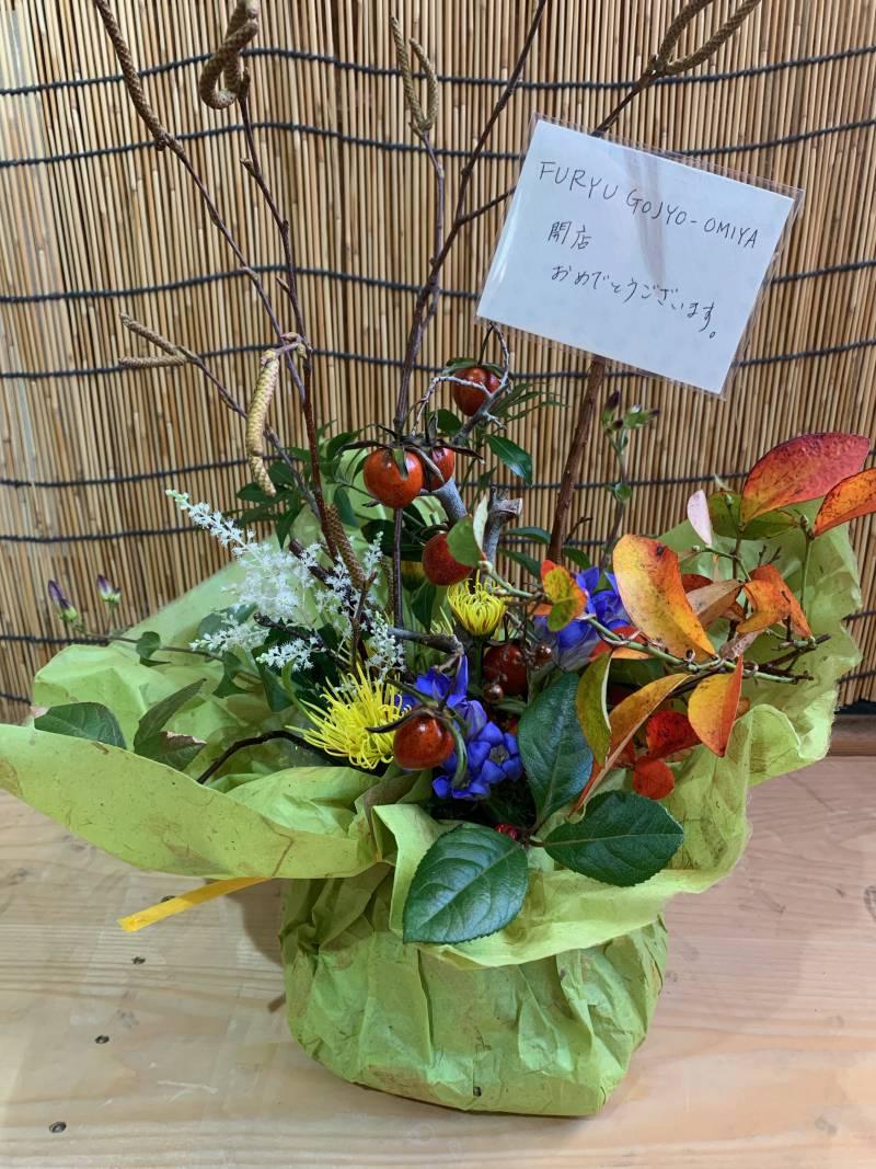 【-KAFE- 風流 五條大宮】來自客人的禮物