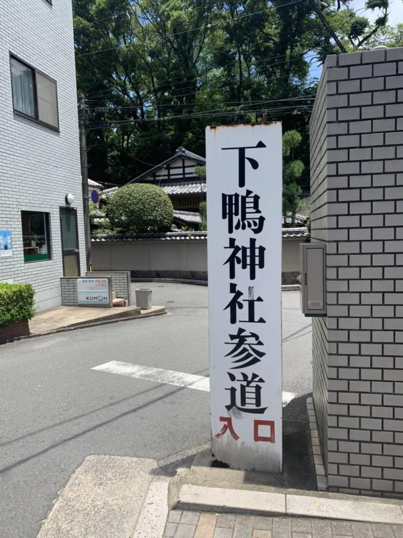 京都觀光景點介紹 Part 2