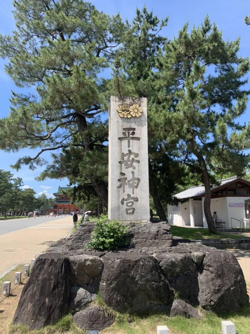 京都觀光景點介紹 Part 4