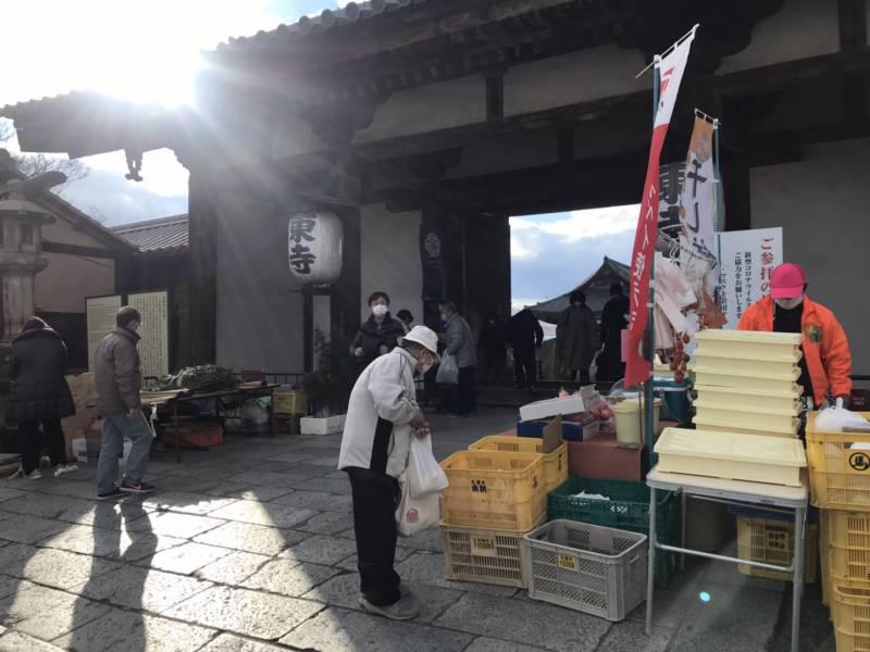 东寺的年末固定活动「終い弘法」