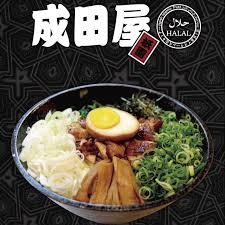 100%Halal麺亭 祇園成田屋
